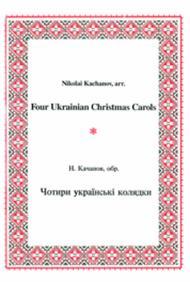 Four Ukrainian Carols