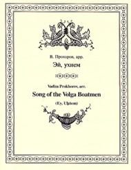 Song of the Volga Boat-Men