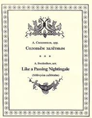 Like a Passing Nightingale