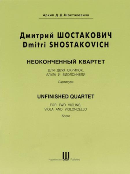 Unfinished Quartet