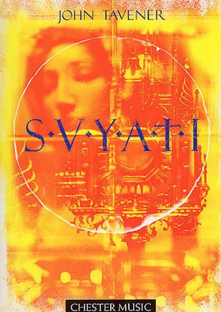 Svyati