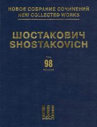 Trio No. 1, Op. 8 & Trio No. 2, Op. 67