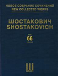 Moscow, Cheryomushki, Op. 105